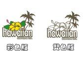 夏威夷咖啡