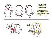 《Tasker出任務》吉祥物設計-T白鴿