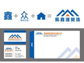 凱鑫達營造logo