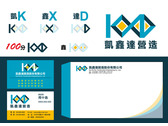凱鑫達營造logo2
