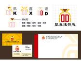 凱鑫達營造logo3