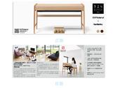 數位鋼琴型錄-3