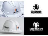 營造公司LOGO-3