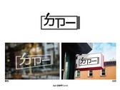 DZY_識別視覺_注音版