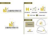元暘營造_設計提案