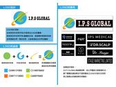 I.P.S. GLOBAL_設計提案
