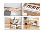鋼琴商業型錄設計