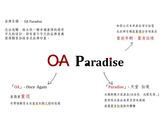 OA Paradise