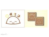 logo+名片_日曬枕頭