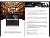 數位鋼琴DM