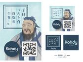 科技公司品牌Logo設計及支付立牌設計