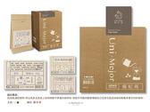 優妃瑪咖啡包裝設計