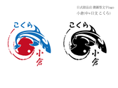 日式甜品店 徵圖型文字logo