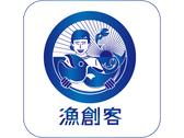 漁創客logo設計