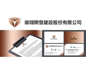 御翔開發logo和名片設計