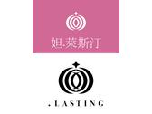 妲.萊斯汀醫美保養Logo設計