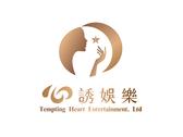 心誘酒店logo設計2