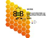 Bee-首璽團隊LOGO-二月花開工作室