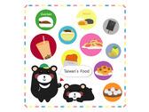 台灣黑熊&美食