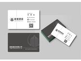 龍進建設 公司個人彩色雙面名片設計-1