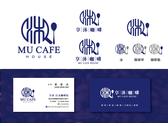 享沐Mu Cafe House日式咖啡屋
