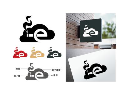 電子煙圖示設計-1