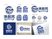 漁創客青創基地 LOGO設計-2