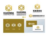 凱鑫達營造股份有限公司 LOGO設計-B