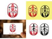 嘉豐傳統檳榔 LOGO設計-B