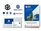 尚業營造工程有限公司LOGO名片設計-B
