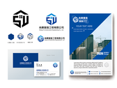 尚業營造工程有限公司LOGO名片設計-C