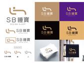 睡寶 SB床墊 公司LOGO設計-B