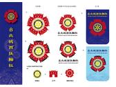 台北城西扶輪社 新社徽設計-B