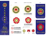台北城西扶輪社 新社徽設計-C