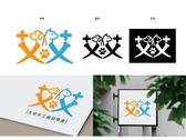 艾艾 天然手工寵物零食 中文LOGO設計