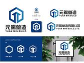 元暘營造有限公司 品牌LOGO 形象品牌