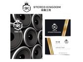 STEREO KINGDOM企業形象設計