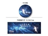 夢精靈臉書粉絲專業視覺設計