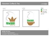 Hawaiian Coffee & Te