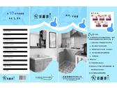 夢之魚-填縫劑的包裝設計