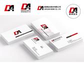 logo及名片設計v2