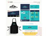 好食刻餐飲Logo、名片、價目表、餐盒蓋