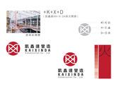 凱鑫達營造KAIXIDA_logo
