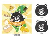 台灣黑熊-1