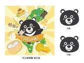 台灣黑熊-1 修正版