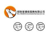 病媒防治專家 logo設計