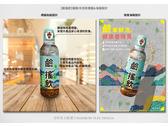 罐裝冷泡茶標籤&海報設計