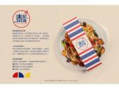 泰式餐盒命名以及Logo設計