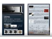 LX750數位鋼琴DM