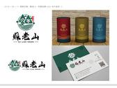 茶葉品牌LOGO+名片設計-3